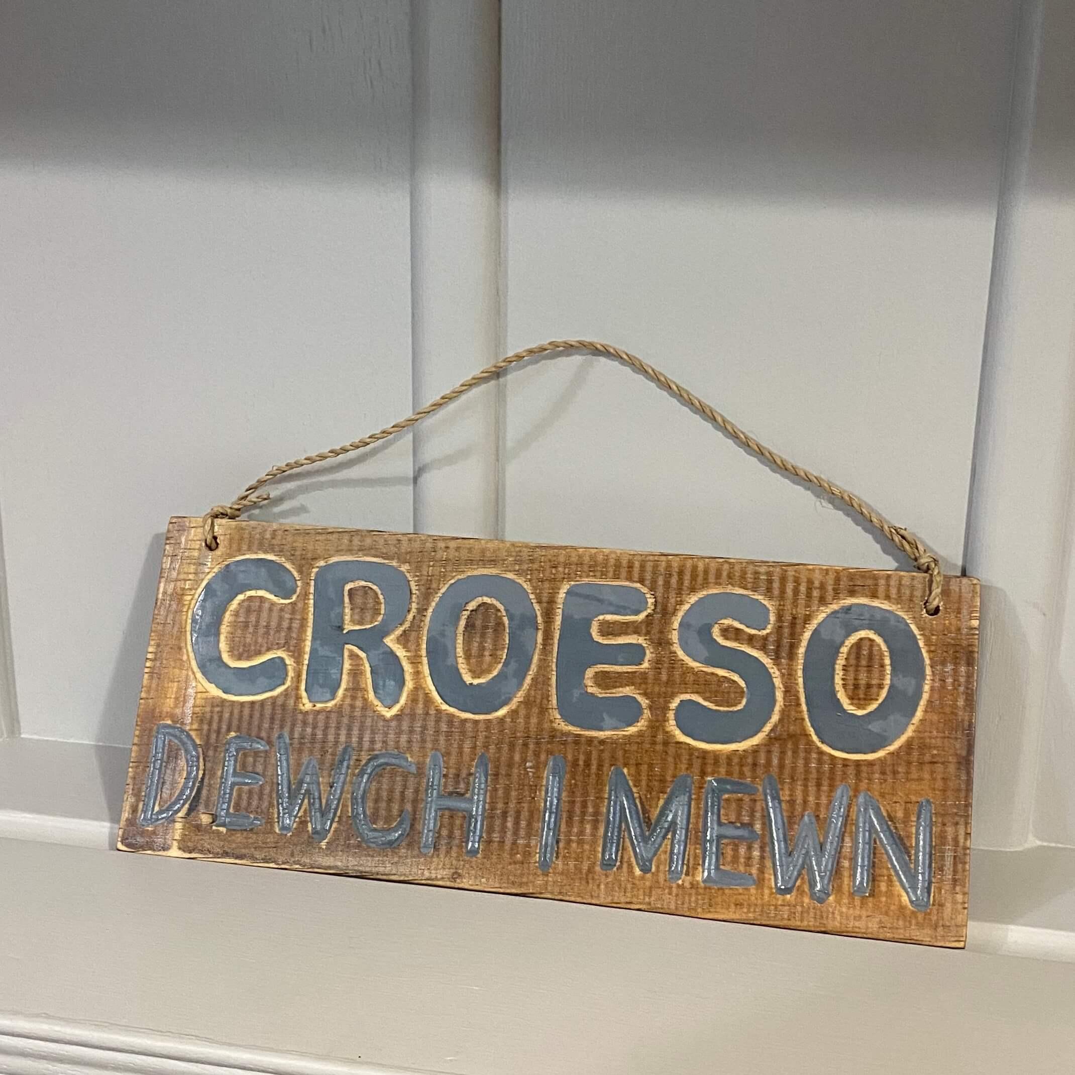 Arwydd Croeso (Welcome)