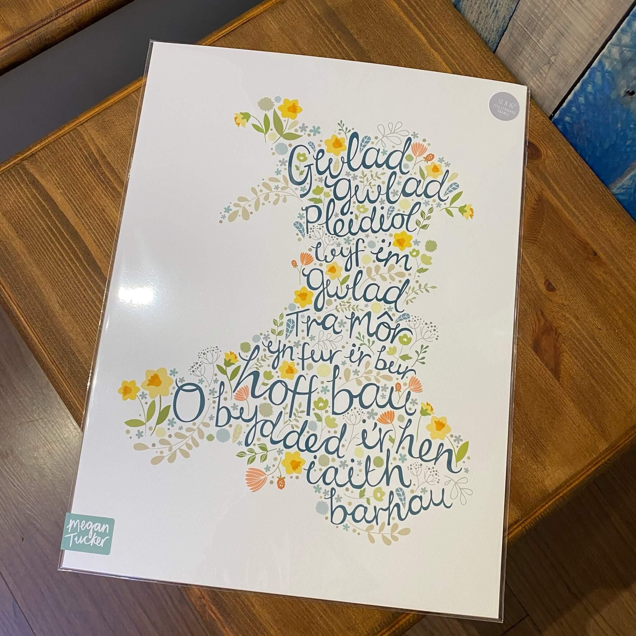 Flower Gwlad Gwlad Print