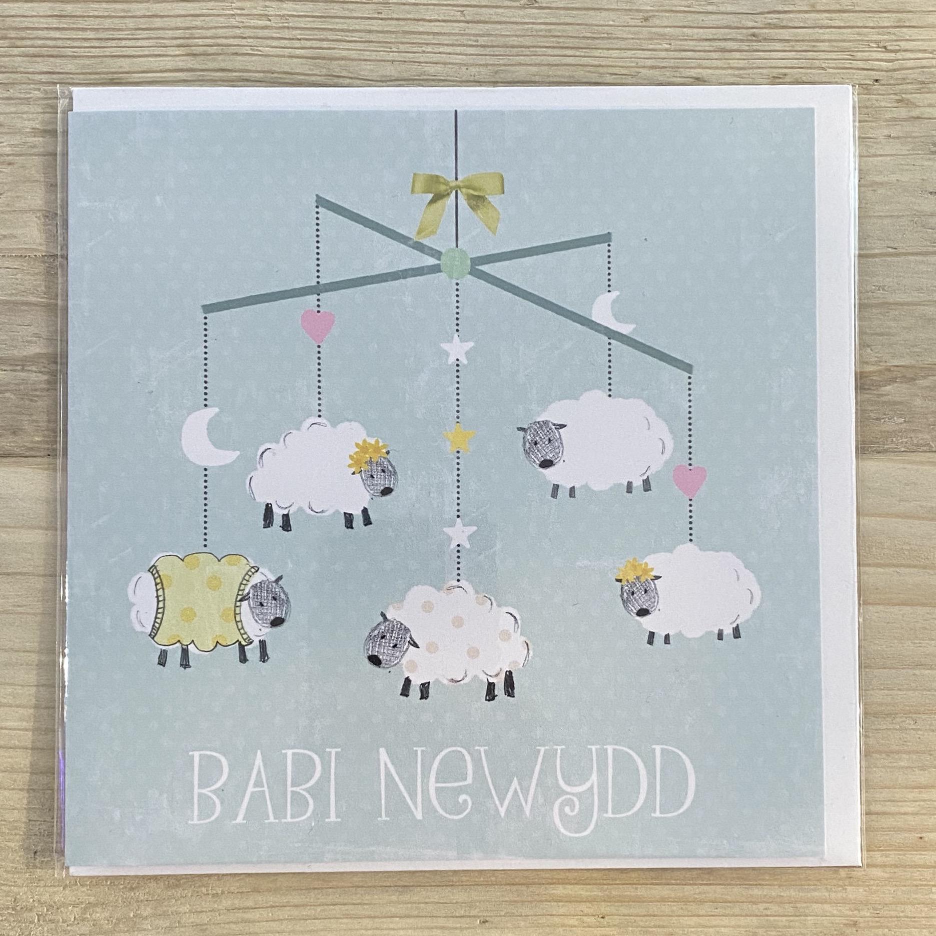 Babi Newydd