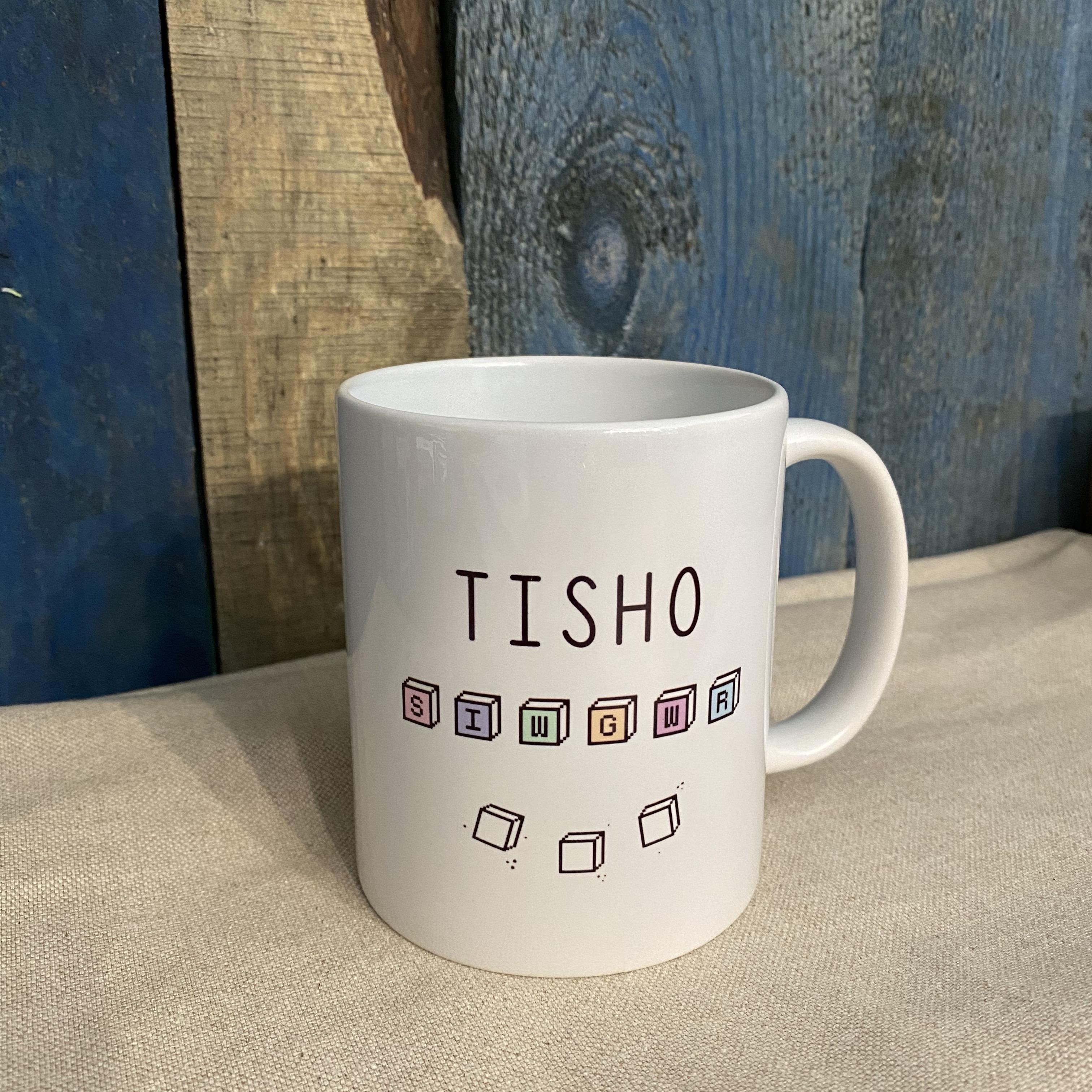 Mug Tisho Siwgwr