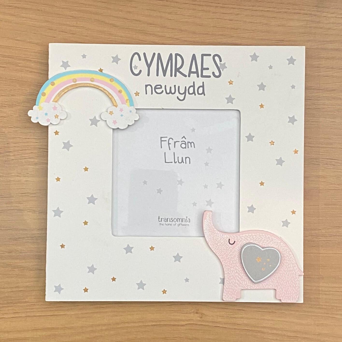 Cymraes Newydd Photo Frame