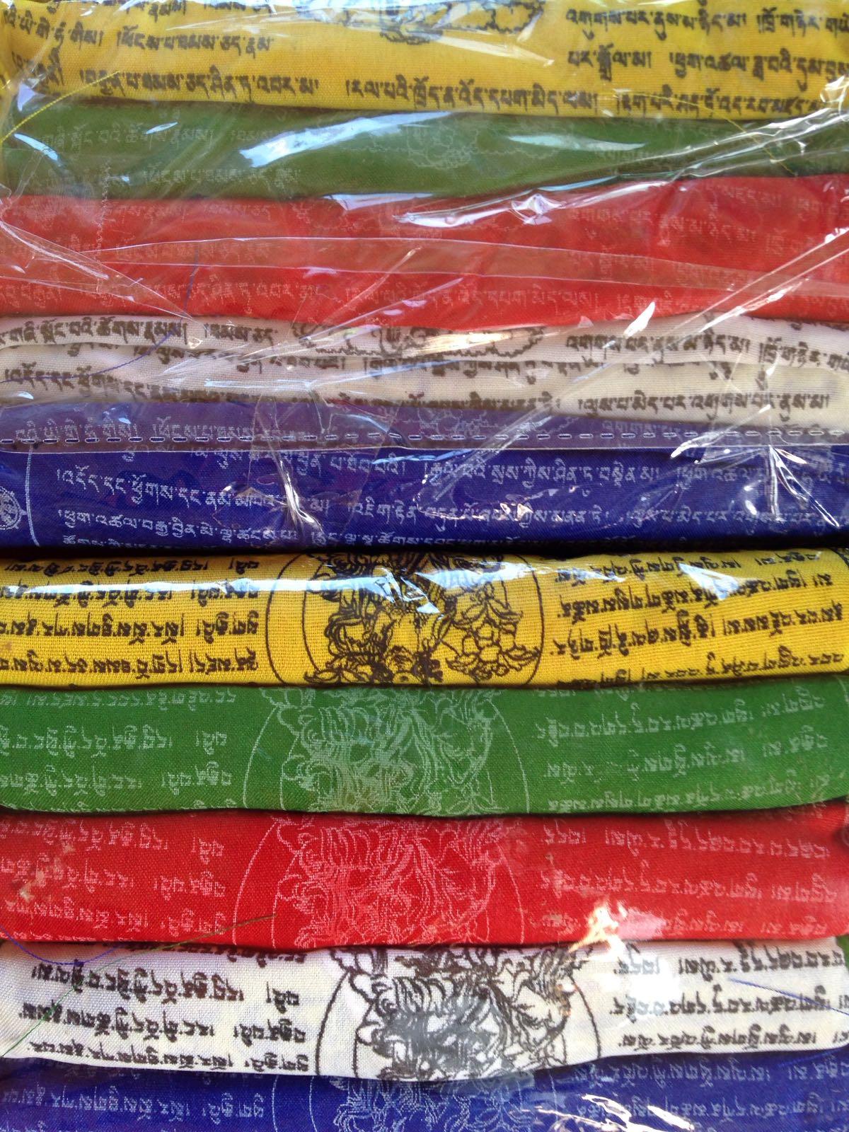 Tibetansk bønnflag - Lungta