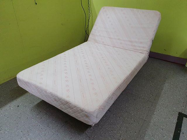 Marvelous Adjustamatic Mobility 3Ft Electric Single Bed Base The Recycled Goods Factory Inzonedesignstudio Interior Chair Design Inzonedesignstudiocom