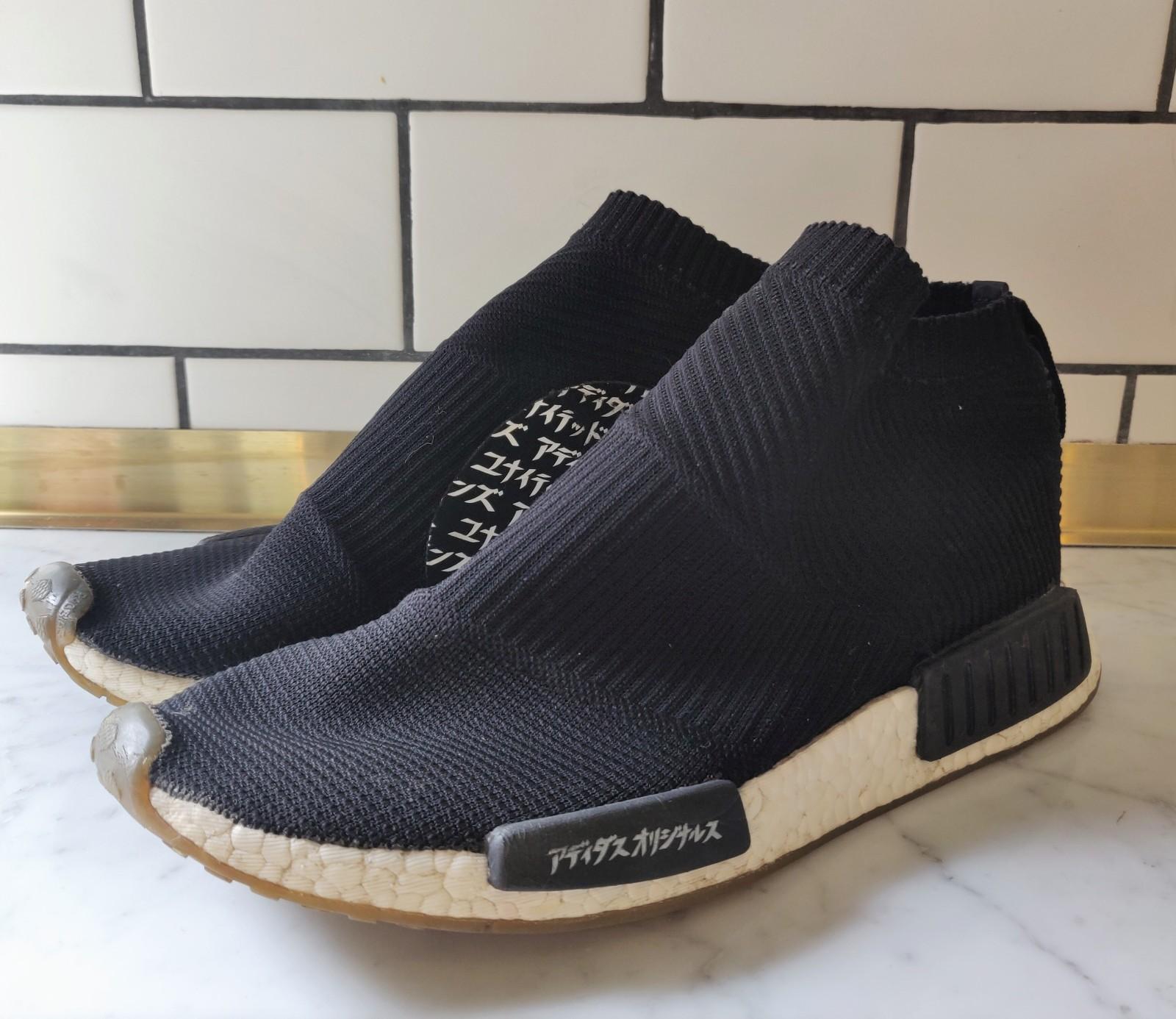 reputable site bc143 24050 Adidas NMD CS United Arrows Mikitype - Sneakershyllan GBG AB