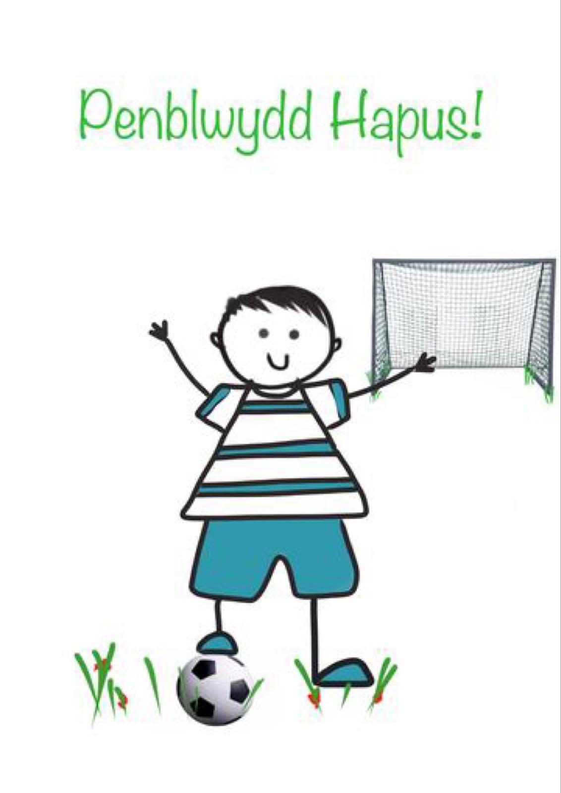 Football Penblwydd Hapus (FDW02)