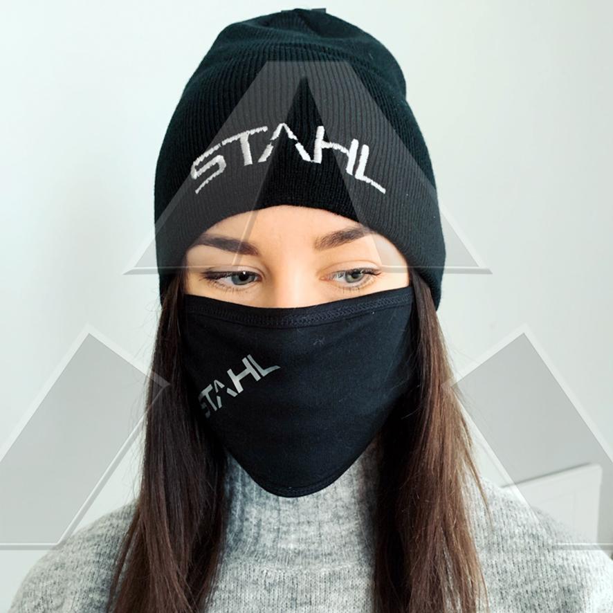 STAHL ★ Face Mask + Beanie I