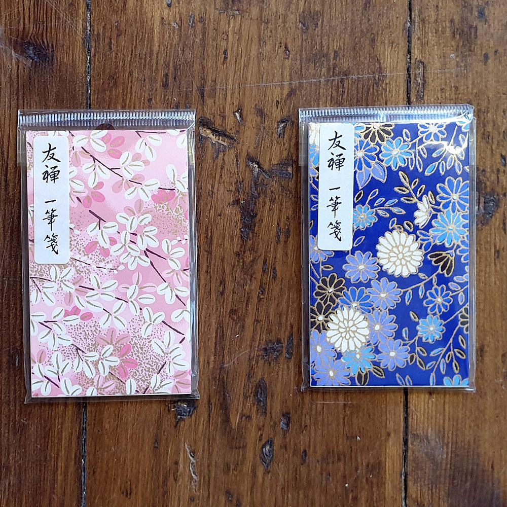 Japanskt brevpapper - Miniformat