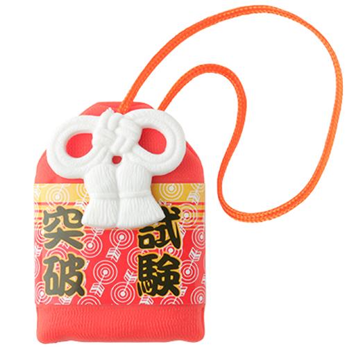 Iwako sudd - Amulett