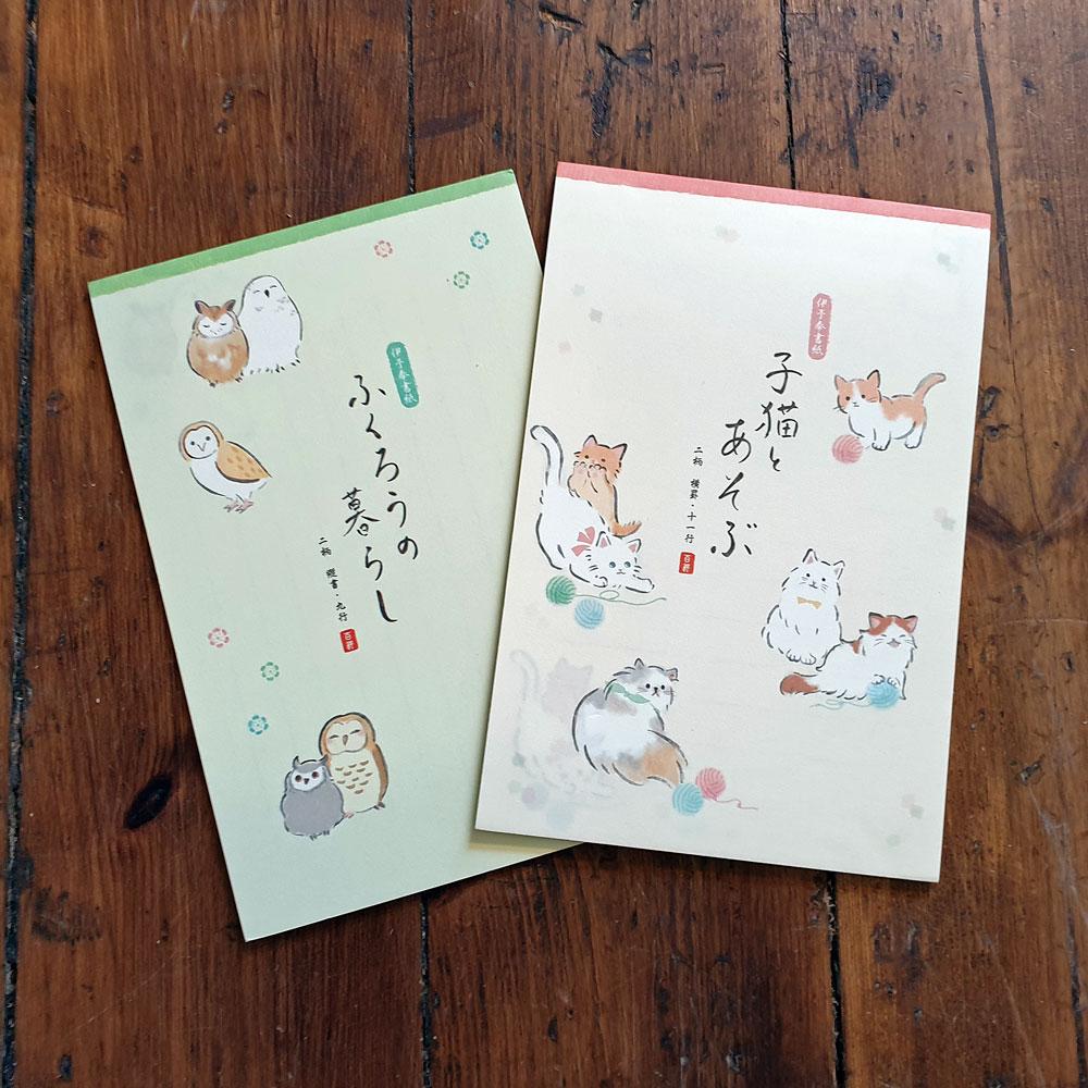 Japanskt brevpapper - Djur