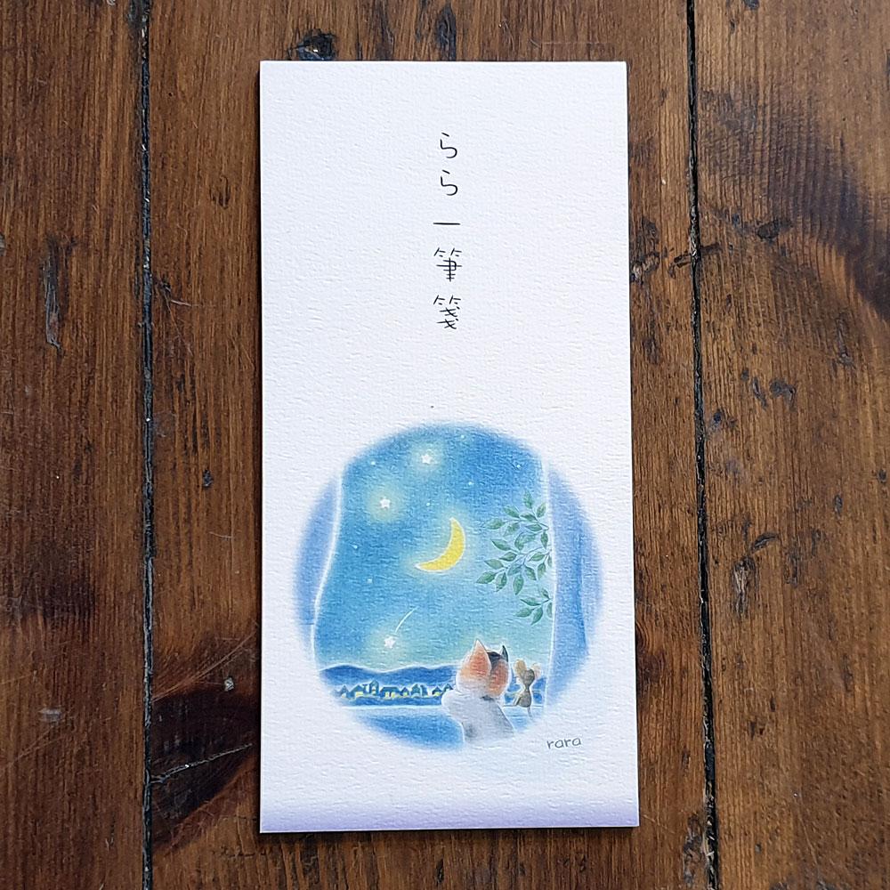 Japanskt brevpapper - Katt med månen
