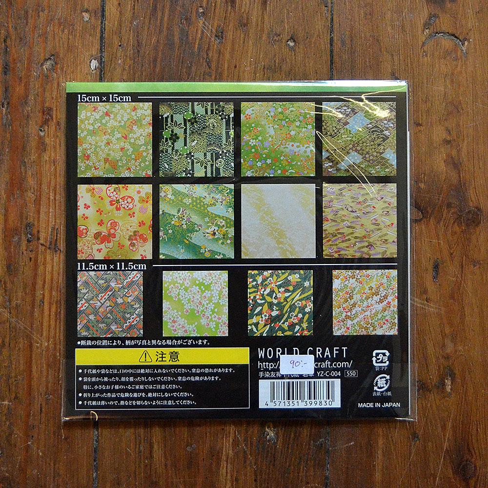 Yuzen Origamipapper - Grönt