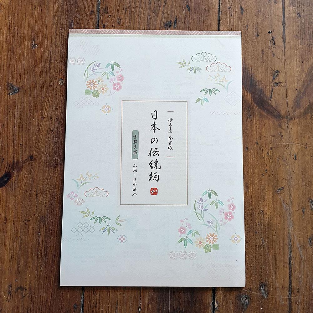 Japanskt brevpapper - årstider