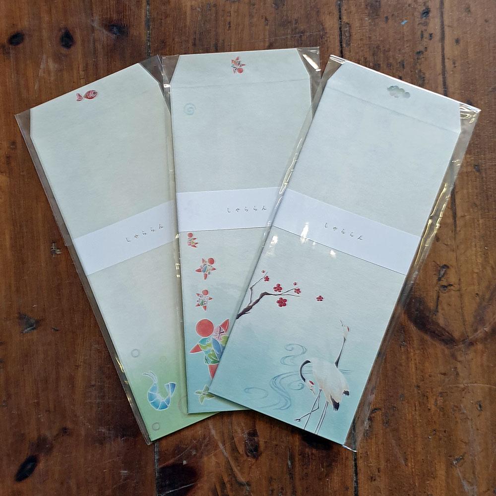 Japanska kuvert