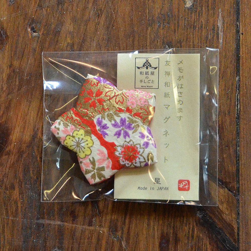 Magnet med japanskt mönster