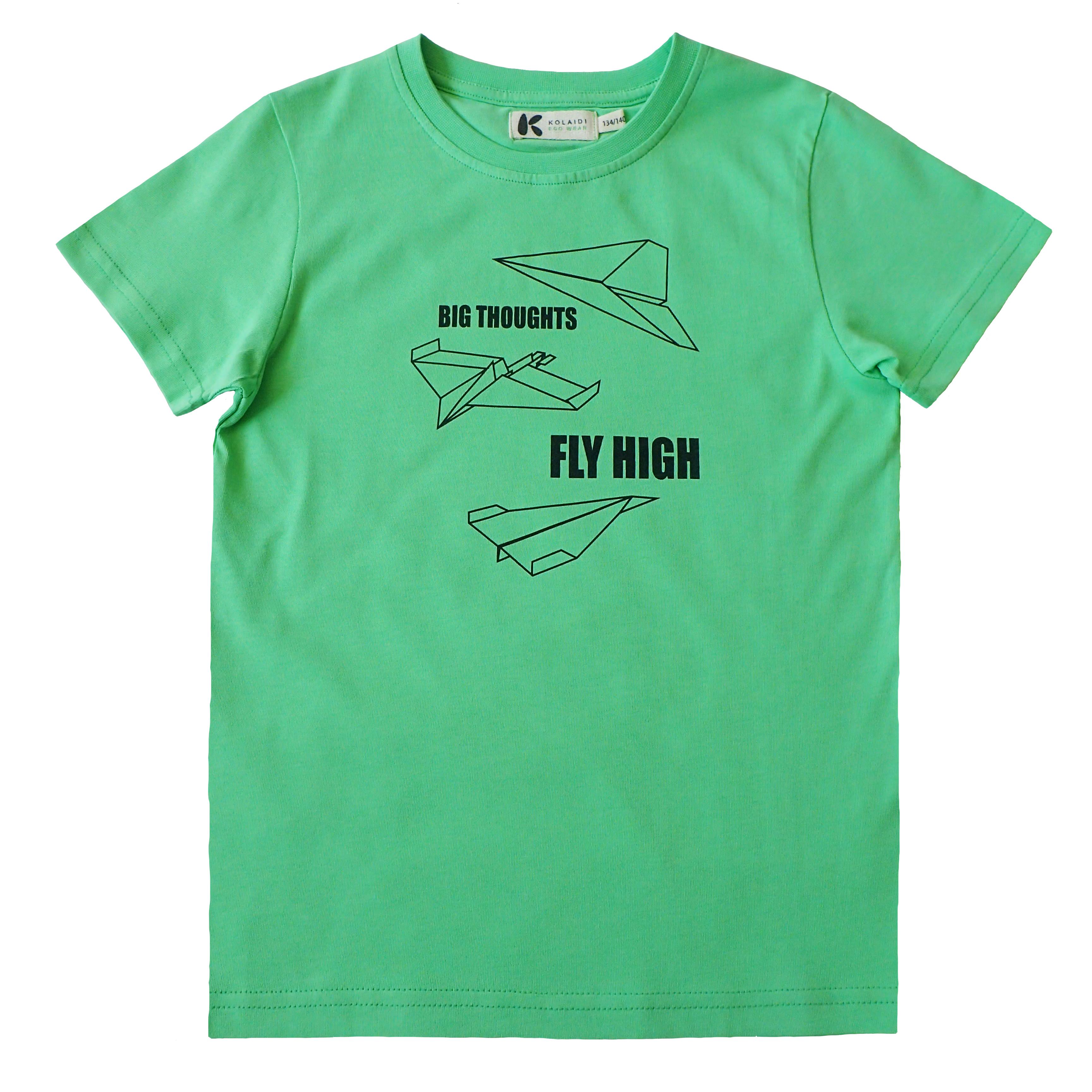 Drenge T-shirt med papirflyver