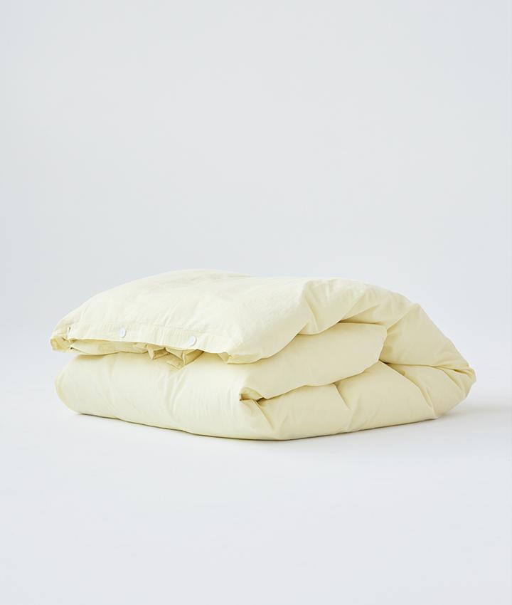 Tekla Organic Cotton Bedding - Sun Bleached Yellow