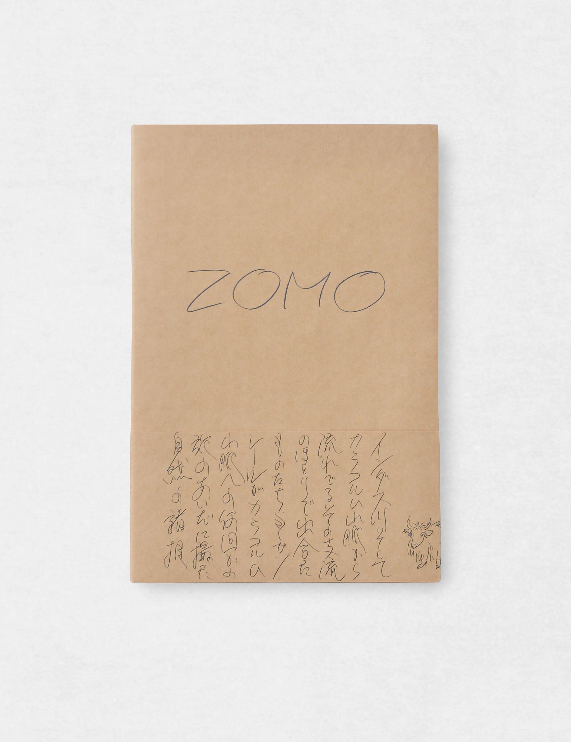 Jurgen Lehl Zomo Book