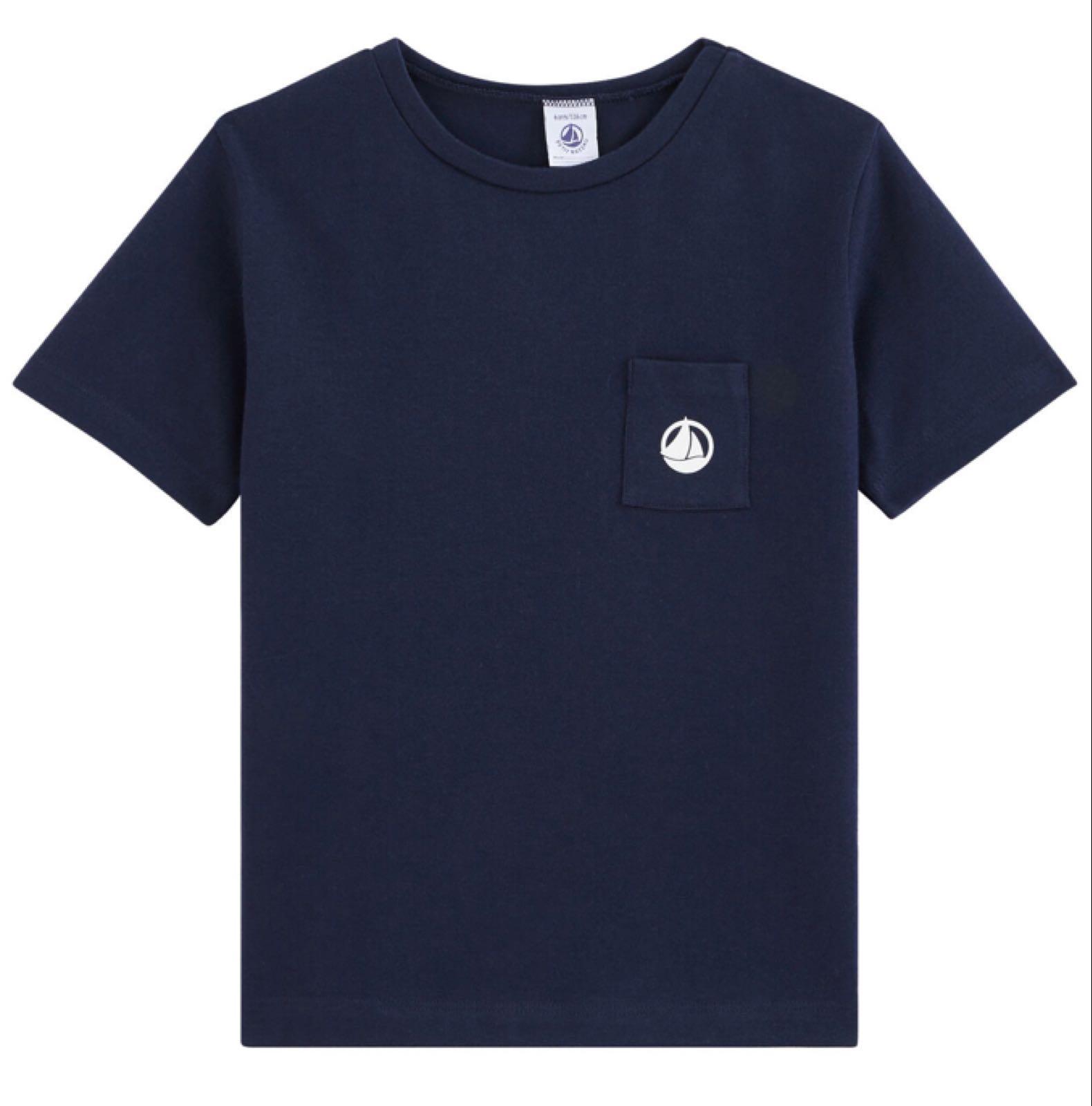 Petit Bateau Boys' Navy T Shirt