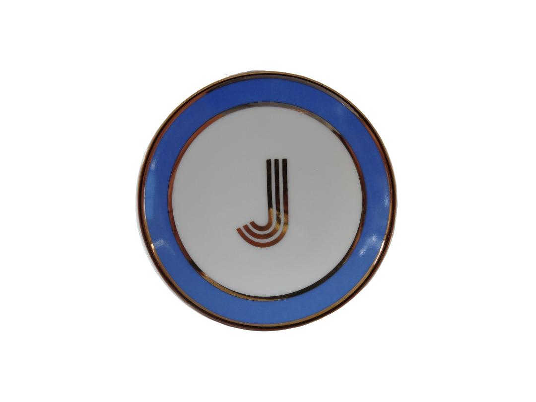 Bombay Duck Alphabet Trinket Dish - J