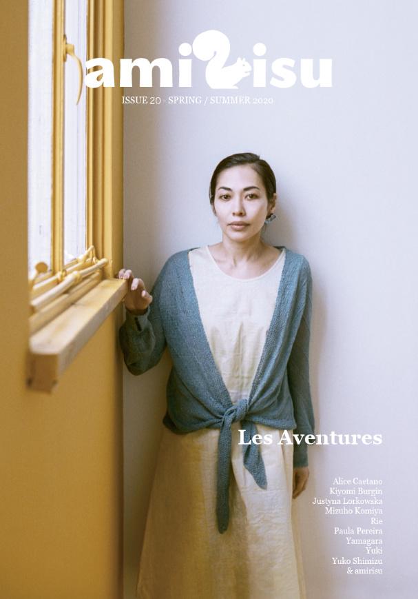 Amirisu - Issue 20 * 19th June Release