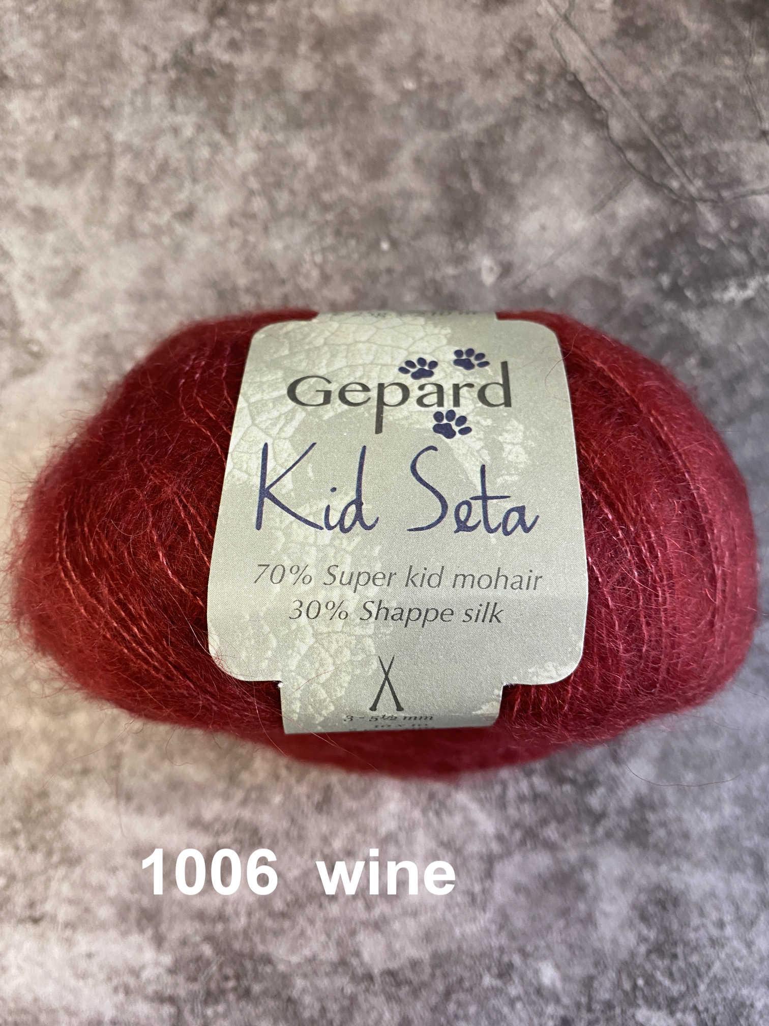 Gepard Kid Seta