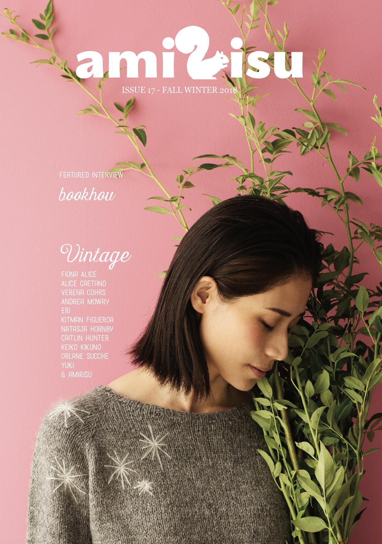 Amirisu - Issue 17