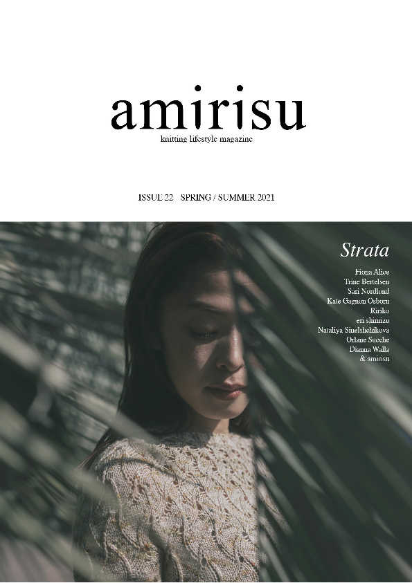 Amirisu - Issue 22