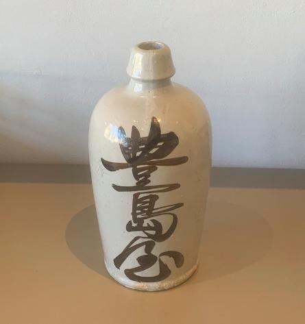Vintage Sake Bottle S1