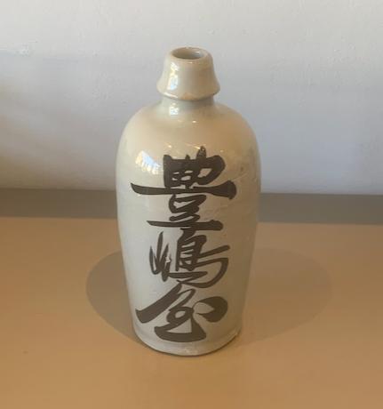 Vintage Sake Bottle S7