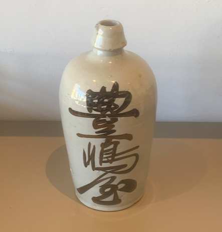 Vintage Sake Bottle S2