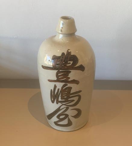 Vintage Sake Bottle S4