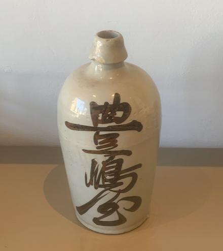 Vintage Sake Bottle S3