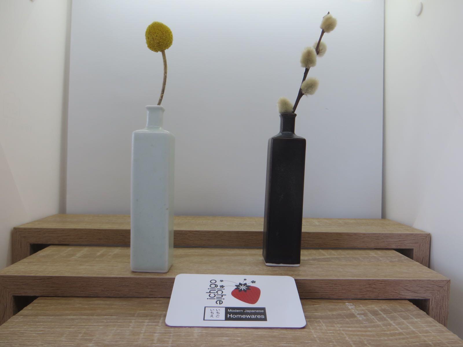 KIHARA Flower Vase