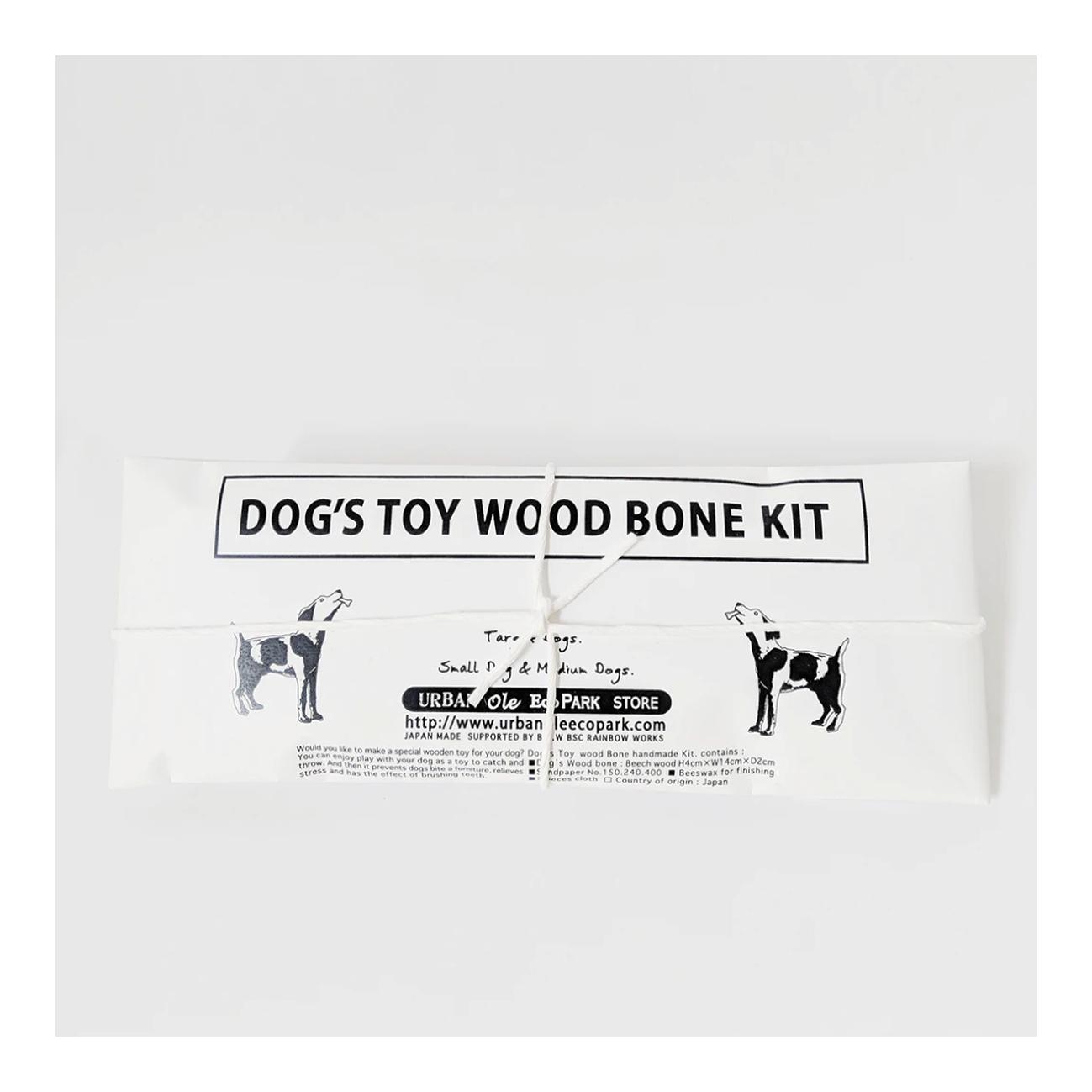 my dog bone whittling kit