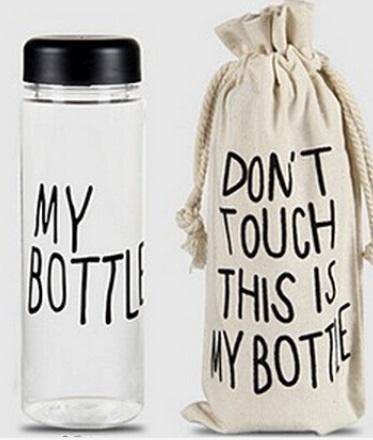 My Bottle, juomapullo