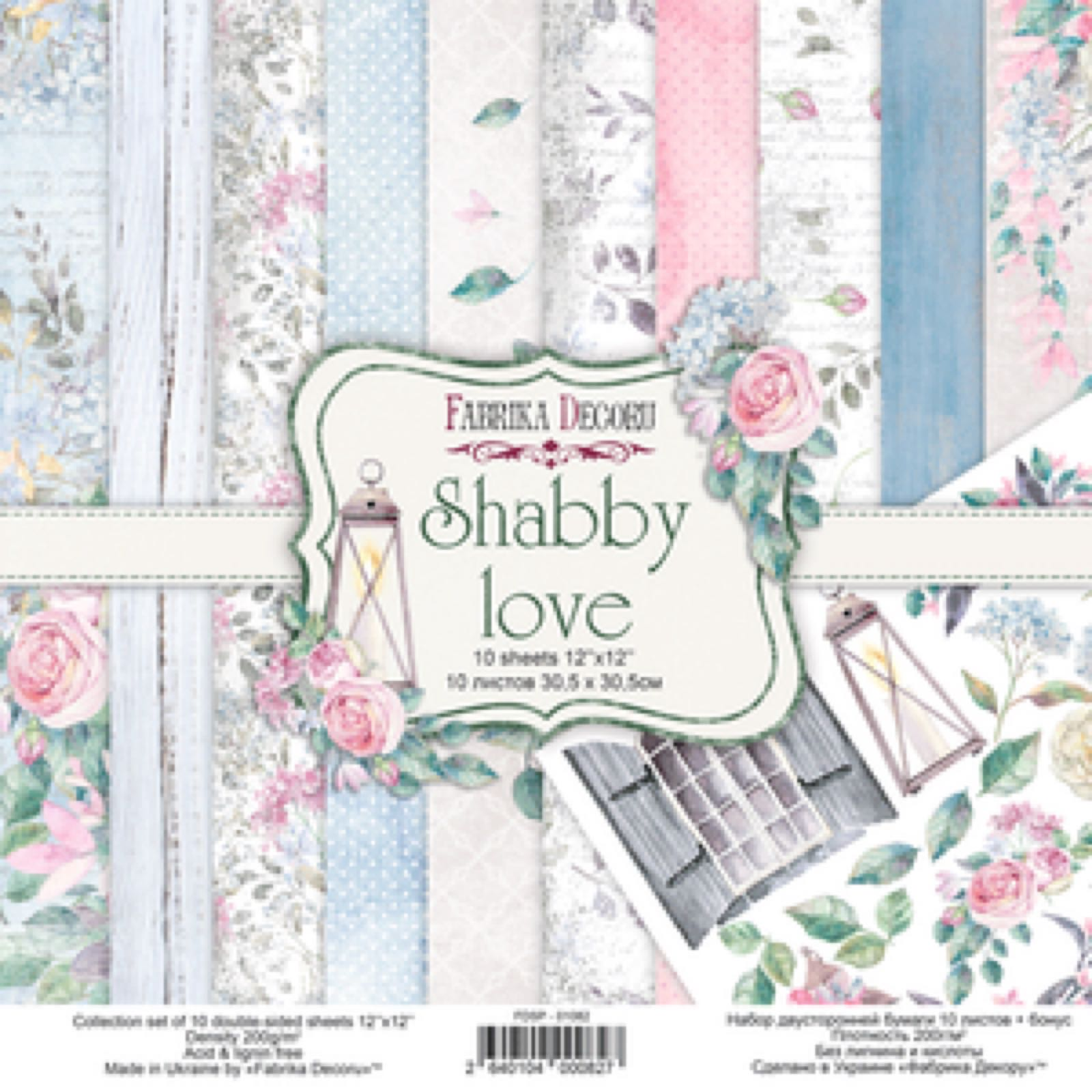 Fabrika decoru 12x12, Shabby love collection paper pack   FDSP-01082