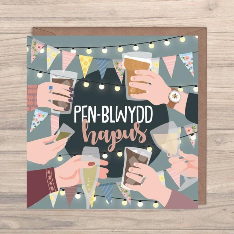 Penblwydd Hapus Drinks M (MR_004)