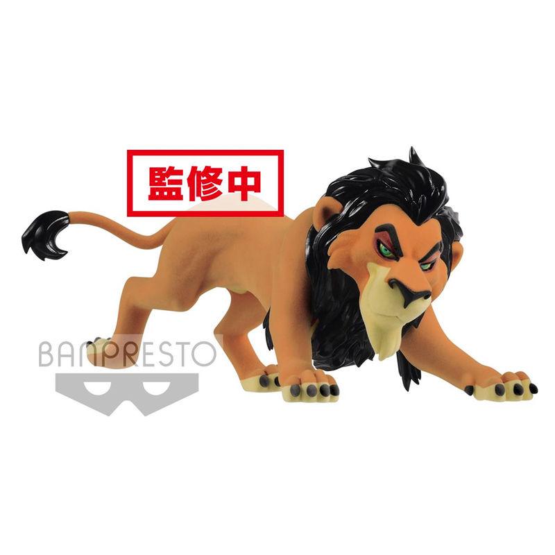 Disney The Lion King Scar Fluffy Q Posket 7 cm