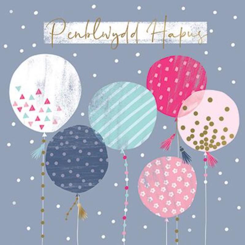 Penblwydd Hapus Balloons (CAR149)