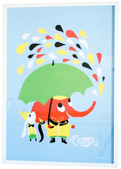 Littlephant Rain