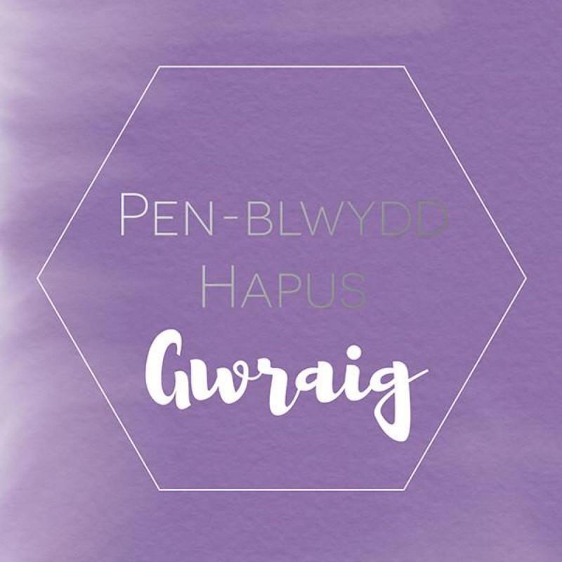 Penblwydd Hapus Gwraig (SP8)