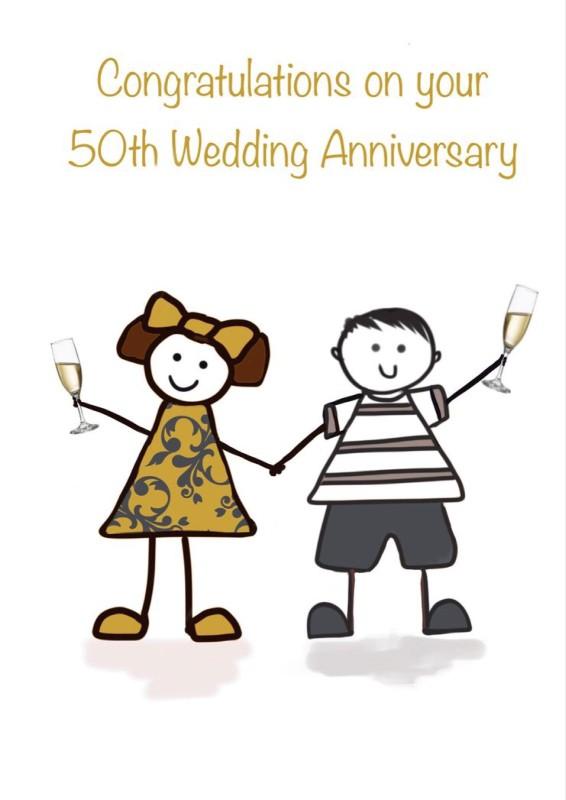50th Wedding Anniversary (FDE33)