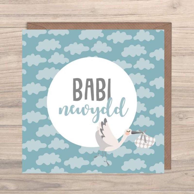 Babi Newydd Blue (MR_011)