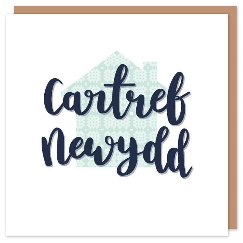 Cartref Newydd (BR25)