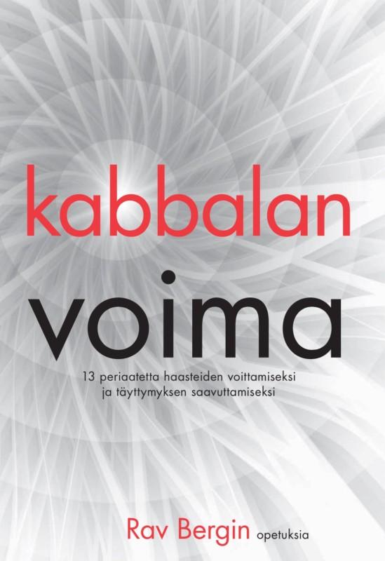 Kabbalan voima - 13 periaatetta haasteiden voittamiseksi ja täyttymyksen saavuttamiseksi