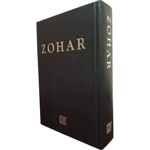 Zohar, koko arameankielinen teksti