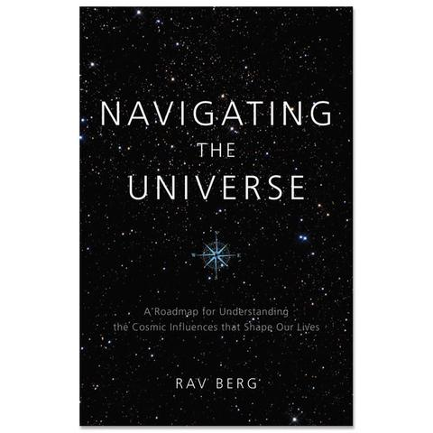 Navigating the Universe