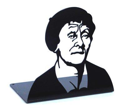 Bokstöd: Astrid Lindgren
