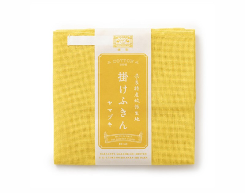 Hanging Kitchen towel