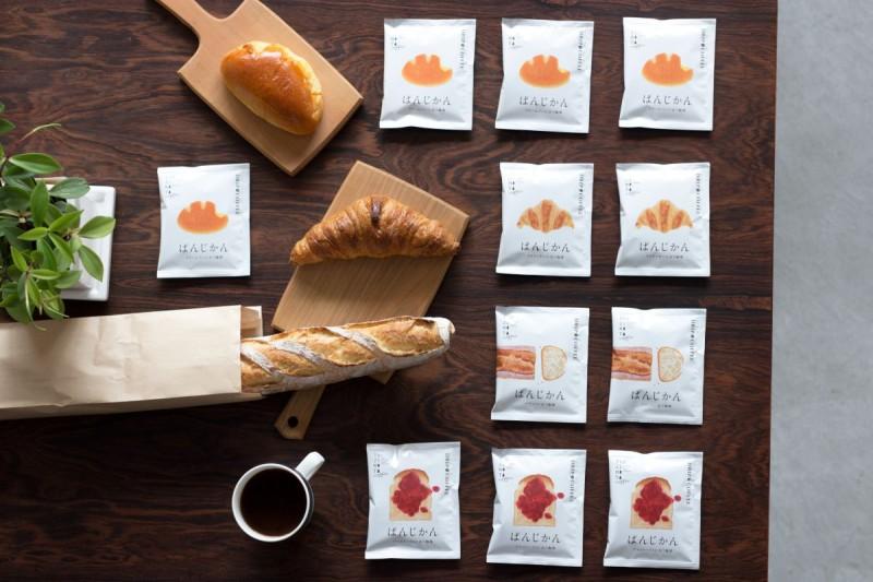 PANJIKAN drip coffee - 4 bags | TSUJIMOTO coffee